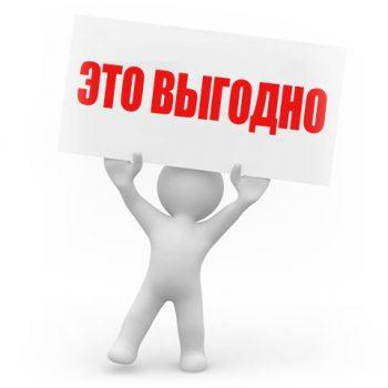 stoimost-akcij-5