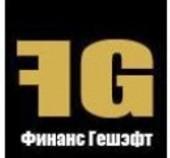 Микрофинансовая франшиза «Финанс Гешэфт»