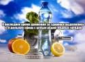 Открытие бизнеса по продаже товаров для здоровья