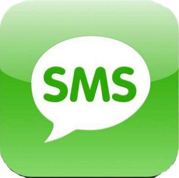 sms-informirovanie-7