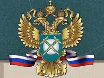 federalnaya-antimonopolnaya-sluzhba-6