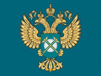 federalnaya-antimonopolnaya-sluzhba-7