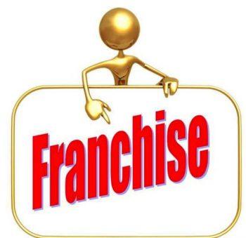 franshiza-3