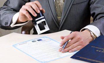 Учредительные документы 1