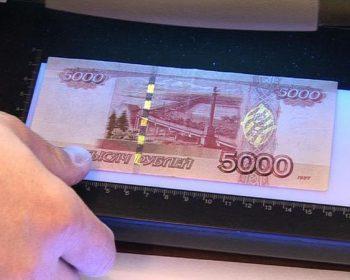 Как отличить фальшивые деньги от настоящих: подробная инструкция