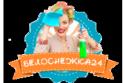 Белоснежка24