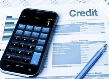 онлайн расчет процентов по кредиту