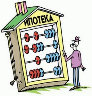 расчет ипотечных плетежей