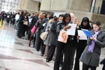 Уровень безработицы 6
