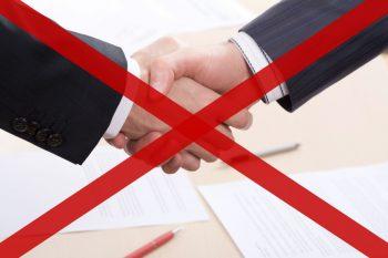 Условия составления договора на управление