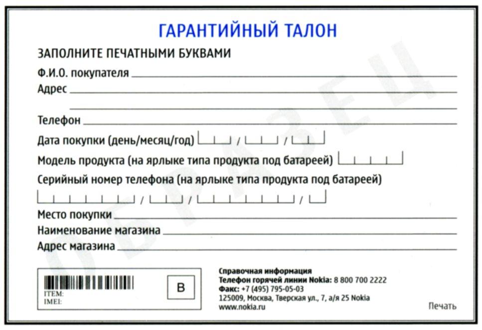 Договор дарения квартиры по доверенности образец