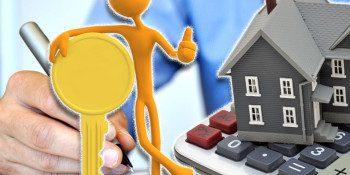 Права заемщика - это