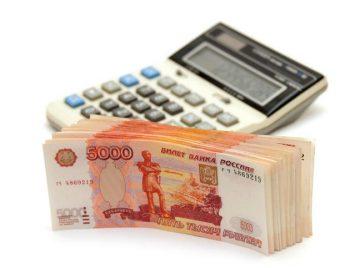 chto-zhe-takoe-potrebitelskij-kredit1
