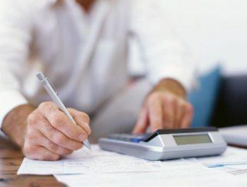 Калькулятор расчета утраты запасов