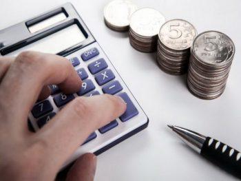 Расчет суммы кредита
