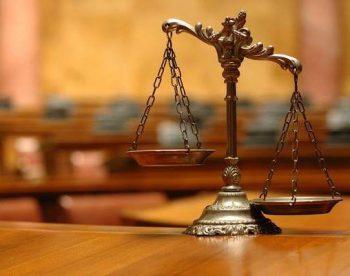 Судебная госпошлина