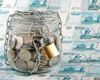 Резервный фонд Российской Федерации 1
