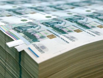 Резервный фонд Российской Федерации 2