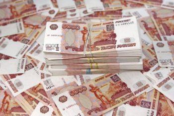 Резервный фонд Российской Федерации 3