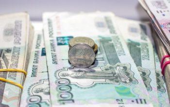 Резервный фонд Российской Федерации 7
