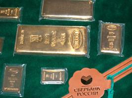 Слитки из драгоценных металлов 4