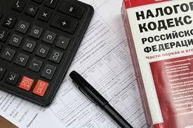 как ИП может заплатить налоги