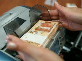 Как снять деньги в Белоруссии