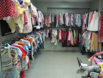 Реклама – очень важный этап создания магазина детской одежды. Именно  грамотный маркетинг сможет привлечь внимание как можно более широкой  аудитории и ... 006e5aafa02