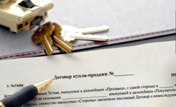 Документы от заемщика ИП