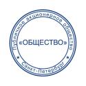 ПАО – Публичное акционерное общество