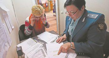 Проверки со стороны налоговой инспекции
