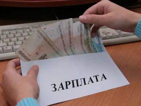 Как ИП выплачивать зарплату работникам
