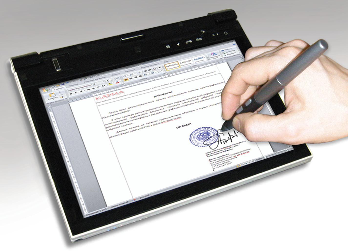 Как сделать электронно-цифровая подпись