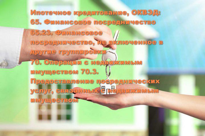 Должностные обязанности ипотечного брокера какие должны быть чеки для налогового вычета