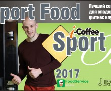 SportBar i-Coffee