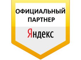 Подключение ИП к Яндекс. Такси