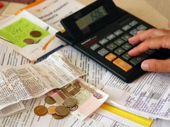 Расчеты налога к вычету