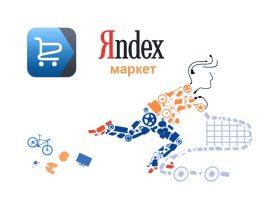 ИП для Яндекс маркета