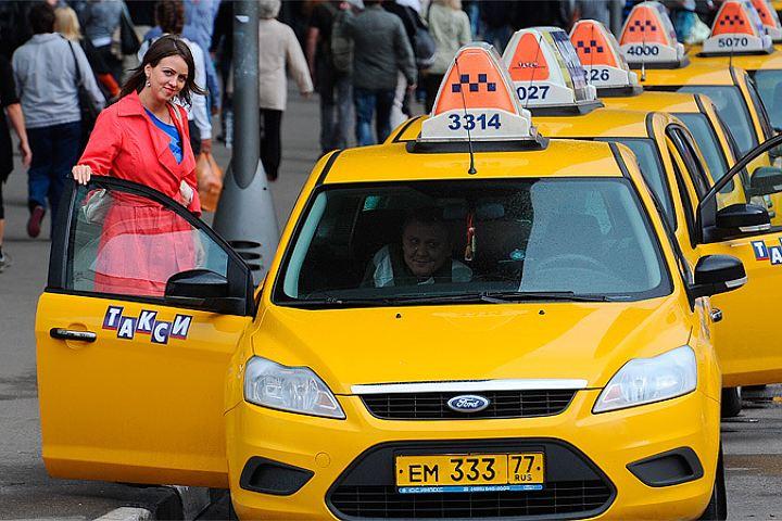 Такси Новое желтое такси в Москве  отзывы номера
