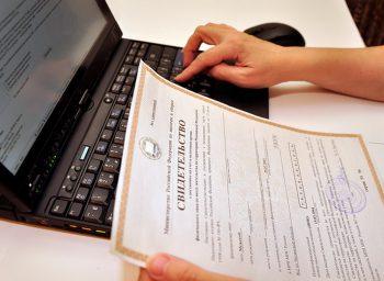 Проверка регистрационного номера ФСС по ИНН