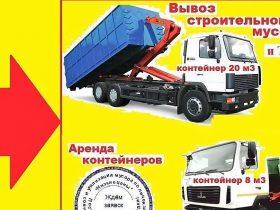 Договор о вывозе мусора для ИП