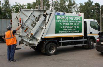 Договор на вывоз мусора ответственность