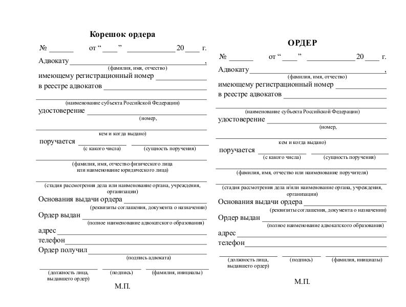 Практика процессуальные документы адвоката готовые примеры