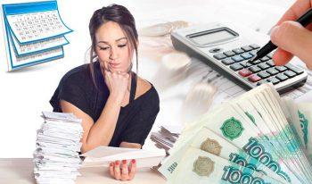 Две системы налогообложения в одной организации