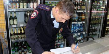 Штрафы для ИП за торговлю пивом без ЕГАИС