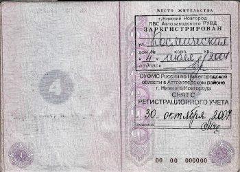 Нужна ли для регистрации ип прописка электронная отчетность казахстан