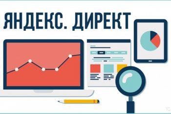Бизнес план агентство контекстной рекламы начинающий бизнес план