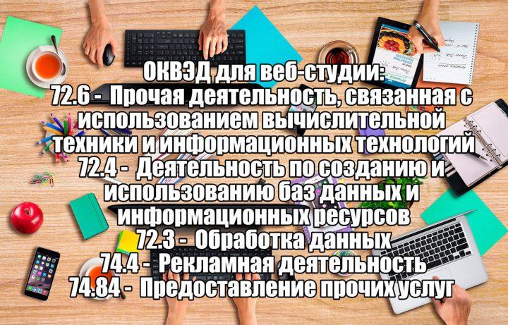 ип регистрация в статистике и пенсионном