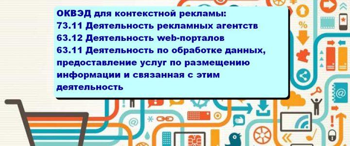 Регистрация ип реклама статус проверки декларации 3 ндфл в личном кабинете
