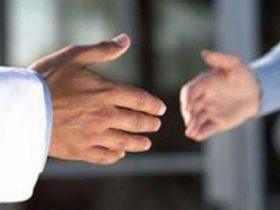 Дополнительные соглашения к трудовому договору